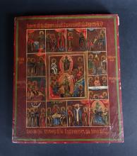 painting : Polychromatic icon on wood - religious scenes - 19th C
