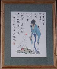 Engraving: 3 litho Japanese colors - Scenes on Fudjiyama background - + - Characters -