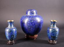 Asian: Pair of vases and covered vase in Chinese partitioned enamels