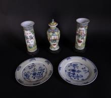 Asian : Chinese porcelain: plates 18th C + Canton vases late 19th - early 20th C