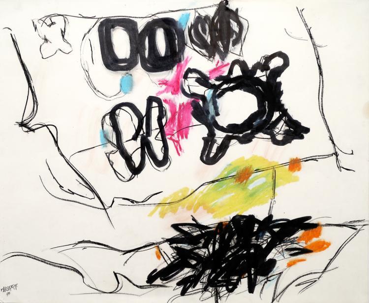 Aviva Uri, 1927-1989, Untitled, 1973