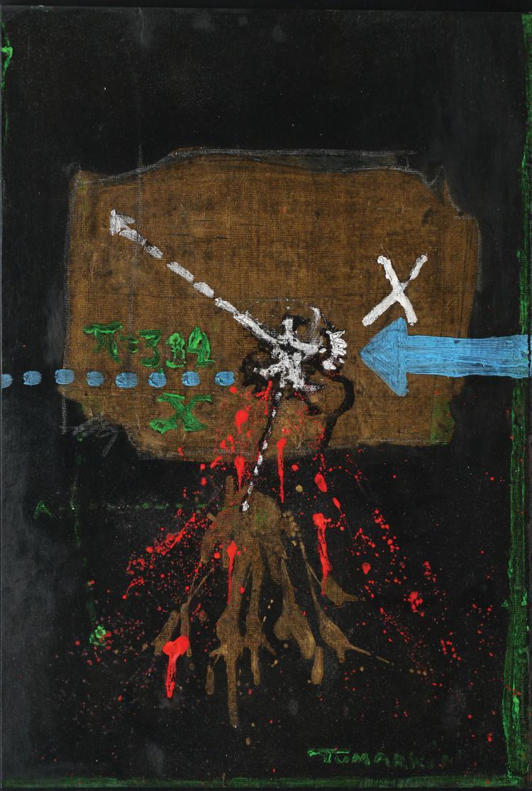 Igael Tumarkin, b. 1933, Untitled