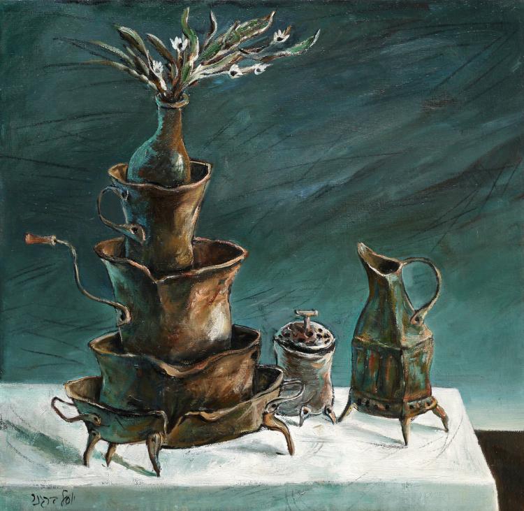 Yosl Bergner, 1920-2017, Still Life