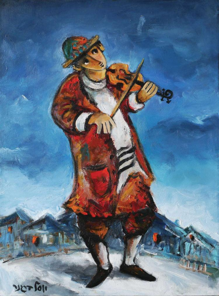 Yosl Bergner, 1920-2017, Violinist in a Shtetl
