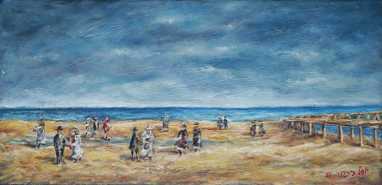 Yosl Bergner, 1920-2017, Brighton Beach, 1985