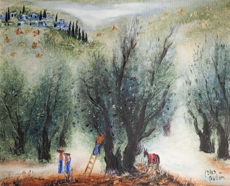 Reuven Rubin, 1893-1974, Olive Harvest in the Galilee, 1967