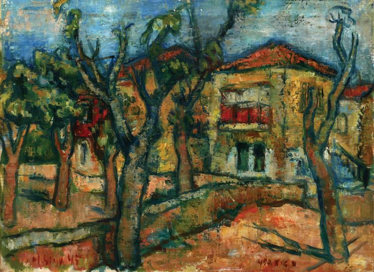 Miron Sima, 1902-1999, Landscape, 1945