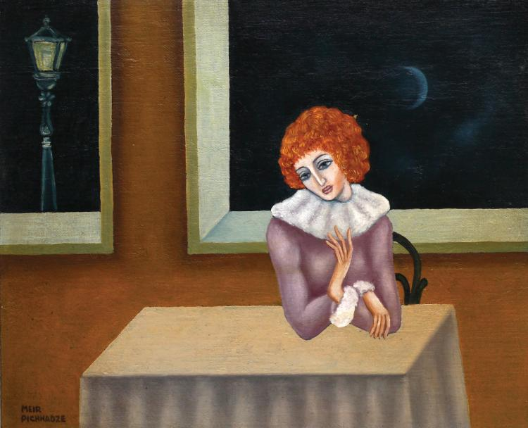 Meir Pichhadze, 1955-2010, Woman at a Table