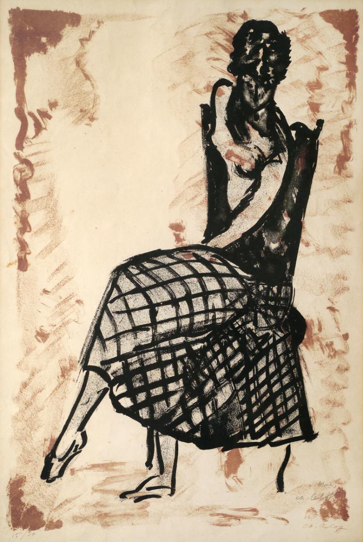 Chana Orloff, 1888-1968, Woman Sitting