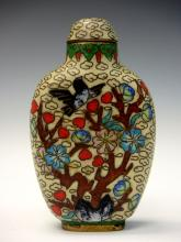 Chinese cloisonne snuff bottle.