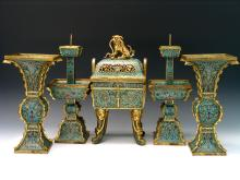 Early Fall Asian Antiques and Art Auction