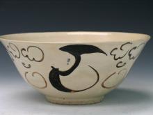 Japanese Porcelain Bowl.