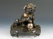 Japanese Bronze Figure of Foo Dog
