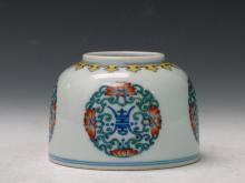 Chinese Docai Porcelain Brush Washer, Yongzheng Mark.