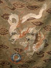Japanese Embroidery Panel with Dragon Design.