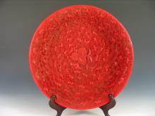Chinese carved cinnabar charger, Qianlong Mark.