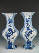 Pair Chinese blue and white porcelain vases.