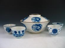 Group of Chinese blue and white porcelain covered bowl