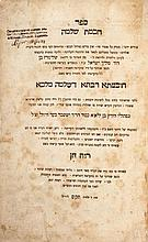 Chokhmat Shlomo with the exegesis Ruach Hen, by the Haskala thinker Naphtali Hirz Wessely – Berlin 1780. First edition.