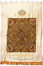 Curtain for the Holy Ark, decorated with silver string. 1955.
