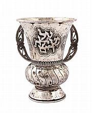 Designed handwashing instrument, stamped silver – Israel, 20th century.