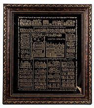 Midrash Shlomo – Illustrated glass, artwork behind the glass. Defective.