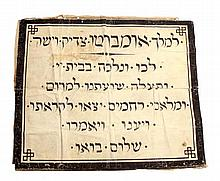 Cloth poster in Hebrew for Umberto, King of Italy, 19th century. A historic item.