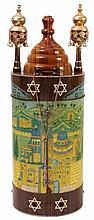 Sefer Torah on klaf parchment given inside a pretty case – Israel, 20th century.