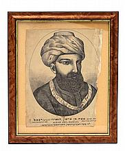 Printed illustration of portrait of the Rambam—Warsaw, end of the 19th century.