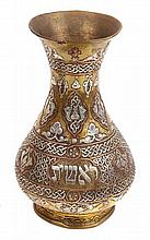 Flower vase, Damascene work – beginning of the 20th century.