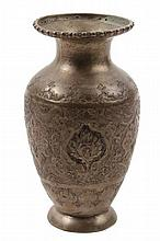 Miniature silver vase. Persia, beginning of the 20th century.