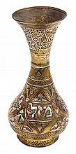 Mazal tov vase, Damascene work – beginning of the 20th century.