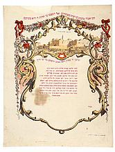 Lot, 2 colorful lithograph pages for Purim – Monson printing, Jerusalem, beginning of the 20th century.