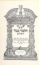 Complete set of the Talmud Bavli in one volume – New York, 1955.