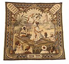"Large embroidered tapestry, ""Rachel Our Mother,"" probably Palestine, beginning of the 20th century."
