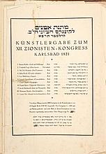 11 artistic creations, a gift by artists to the 12th Zionist Congress – Karlsbad, 1921.