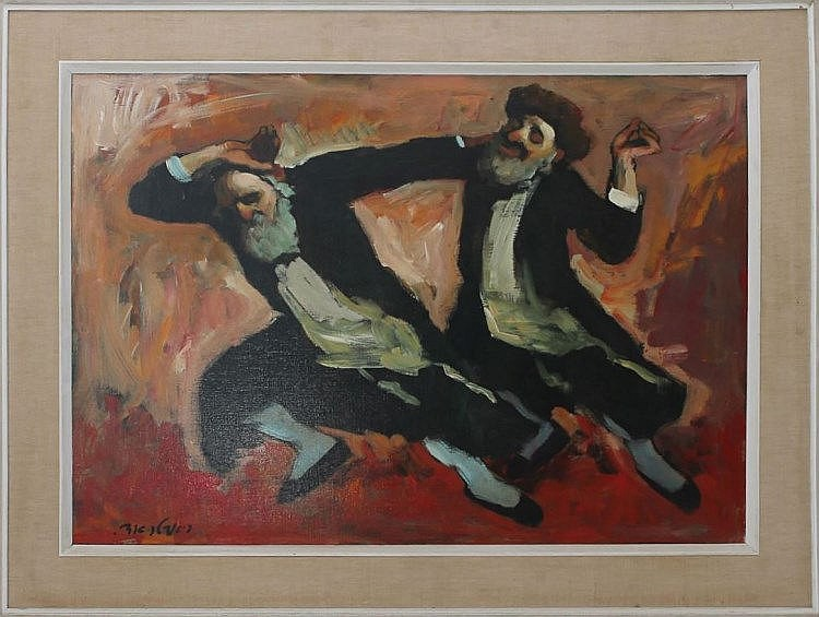 "Adi Adler (1917-1984) Oil painting on canvas ""Chassidim Dancing,"" signed."
