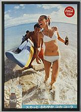 Foreign Coca-Cola Poster.