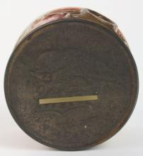 Lot 2548: Drum Bank Candy Container.