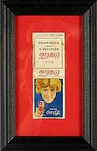 C.1912 Coca-Cola Framed Matcbook.