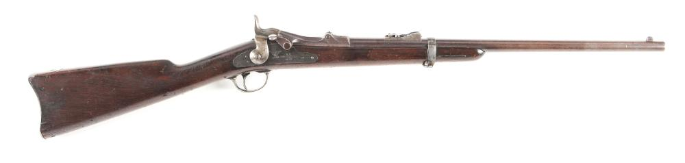(A) FINE EARLY CUSTER 7TH CAVALRY RANGE US MODEL 1873 SPRINGFIELD TRAPDOOR CARBINE.