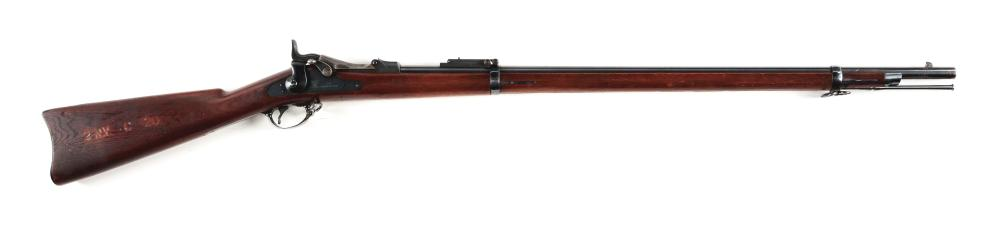 (A) HIGH CONDITION US MODEL 1884 SPRINGFIELD TRAPDOOR RIFLE.
