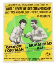 Large Closed Circuit Ali vs Foreman Rumble In The Jungle Poster.
