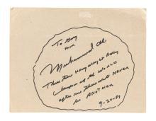Muhammad Ali 1989 Signed Expression.