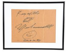 Large Muhammad Ali Signed King Of The Ring Drawing.