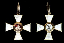 * Russia, Order of St. George, an unofficial Third