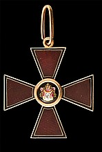 * Russia, Order of St Vladimir, a