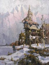 Holiday Northwest Modernism & The Fine Arts