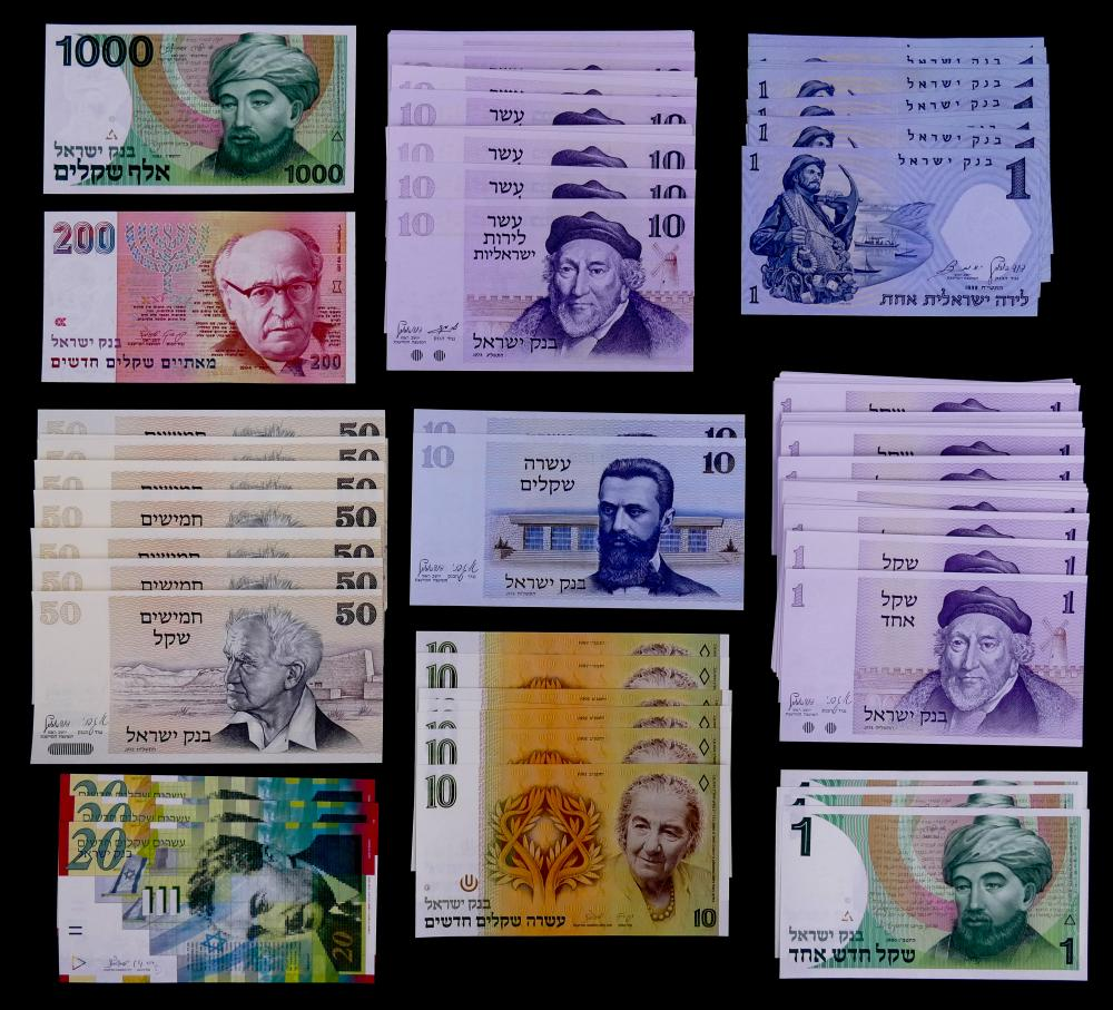 115pc Israel Banknotes UNC