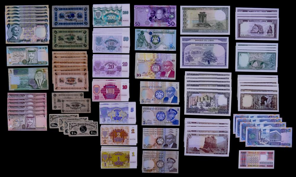 236pc Misc Uncirculated World Currency Banknotes